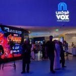 سعودی عرب: ایک سال میں 40 لاکھ افراد نے سینما میں فلمیں دیکھیں
