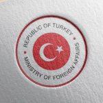 ترکی کی پاکستان اسٹاک ایکسچینج کی عمارت پر حملے کی شدید مذمت