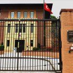 ترکی نے امریکہ میں اتاترک کے مجسمے پر حملے کی مذمت کی