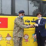ترکی کی جانب سے پاکستانی طلبہ کے لیے اسکول بس کا تحفہ۔