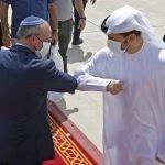 اسرائیل اور یو اے ای کے درمیان ویزہ فری سفری سہولت کا معاہدہ
