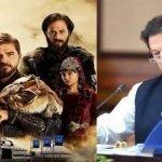 ارطغرل غازی کے لیے عمران خان کی محبت برقرار ؛ مقبولیت کی وجہ بتا دی