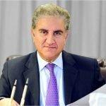 وزیر خارجہ شاہ محمود قریشی کا ترک ہم منصب سے ٹیلی فونک رابطہ