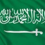مشرقی یروشلم میں نئی یہودی بستیاں کسی صورت قابل قبول نہیں، سعودی عرب