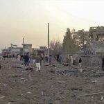 افغانستان: طالبان کے کار بم حملے میں 12 سیکیورٹی اہلکار جاں بحق