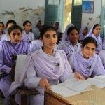 پاکستان میں تعلیمی ادارے 18 جنوری سے کھولنے کا اعلان