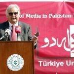 ترک کمپنیاں پاکستان پر بوجھ نہیں ہیں، ترک سفیر نے بتا دیا