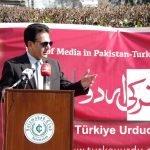 صدر ایردوان مسلم دنیا کے نڈر سیاسی رہنما ہیں، عبداللہ گل