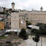 یہودیوں کا فیسٹیول: فلسطین کی مسجد ابراہیم میں آذان پر پابندی