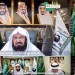 سوائے مسجد الحرام اور مسجد نبویؐ کے کورونا دنیا کے کونے کونے میں پھیلا، امام کعبہ
