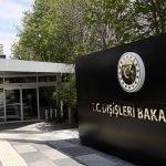 ترکی کا چیک جمہوریہ کے بیت المقدس  میں سفارت خانہ کھولنے پر تشویش  کا  اظہار