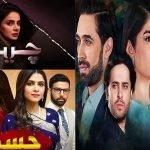 پاکستانی ڈراموں کی ترکی میں مقبولیت،ترک زبان میں ڈب کرکے دکھانے کا فیصلہ
