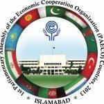 پاکستان کل اقتصادی تعاون تنظیم کی پارلیمانی اسمبلی کی دوسری جنرل کانفرنس کی میزبانی کرے گی
