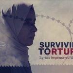 """""""قید میں گزری ہماری  زندگی کسی خوفناک فلم سے کم نہیں"""" شامی مہاجر خواتین پر مبنی ترک دستاویزی فلم کل ریلز  ہو گی"""
