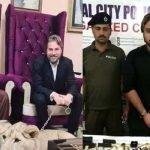 ترک اداکار انگین التان کے ہیرو سے فراڈ کرنیوالے ملزم کاشف کی ضمانت منظور