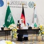 افغان امن معاہدے پر پاکستان اور افغان رہنماوں کا اجلاس مکہ مکرمہ میں ہوا