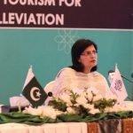 اقتصادی  تعاون تنظیم کی پارلیمانی اسمبلی اجلاس کا دوسرا دن، تجارت  اور  سیاحت پر سیمینار