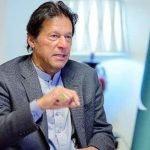 پاکستان:بھارتی دہشت گردی کے خلاف عالمی برادری کو ٹھوس اقدامات کرنے چاہئیں، وزیراعظم عمران خان
