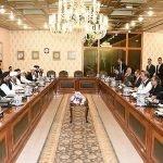 افغانستان میں قیام امن: پاکستان کا بین الاقوامی کانفرنس کی میزبانی کا فیصلہ
