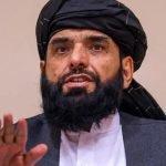 چین افغانستان کی ترقی میں کلیدی کردار ادا کر سکتا ہے، ترجمان طالبان
