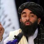 امریکہ کی افغانستان میں شکست عالمی طاقتوں کے لیے سبق ہے، ترجمان طالبان