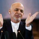 سابق صدر اشرف غنی کےجانےکے بعد افغانستان میں سربراہ مملکت کا اعلان نہ ہوسکا