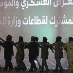 قومی دن کے موقع پر سعودی خواتین فوجی اہلکار پہلی بار پریڈ میں شامل