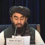 ملا حسن اخونزادہ وزیراعظم اور عبدالغنی برادر نائب وزیراعظم ہوں گے، افغانستان کی 33 رکنی عبوری حکومت کا اعلان