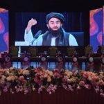 پاکستان کیساتھ قریبی سیاسی ،تجارتی اور سفارتی تعلقات چاہتے ہیں، طالبان ترجمان ذبیح اللہ مجاہد